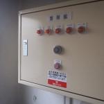 警報装置の点検